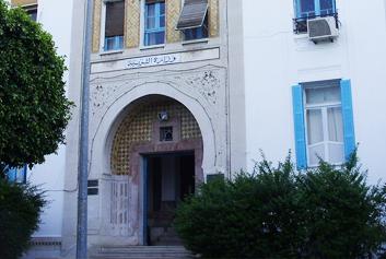 دليل الوزارات بوابة الحكومة التونسية